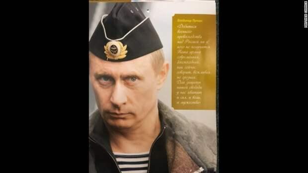 Российский календарь на 2016 год с высказываниями Путина