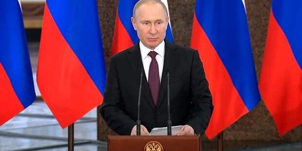 Инфляция в России в 2020 году может быть меньше 3% — Путин