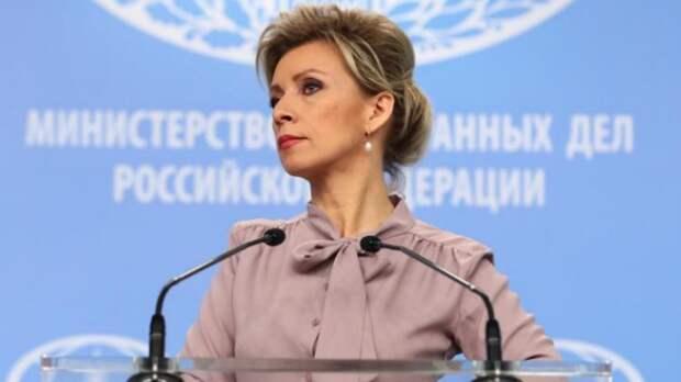 Захарова оценила ответные действия РФ против Чехии