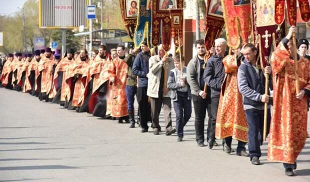 В Оренбурге второй год подряд отменяется общегородской пасхальный крестный ход