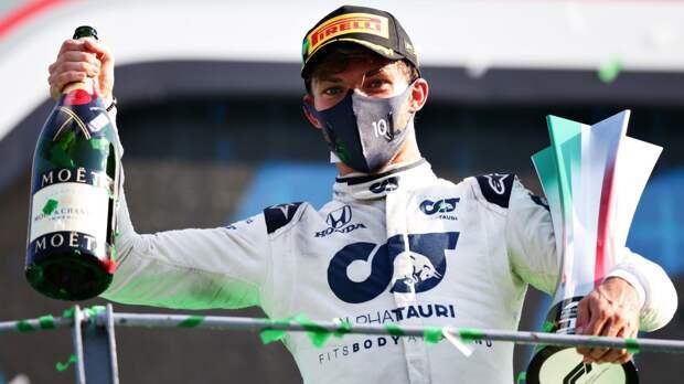 «Гасли повезло, а Квята слили». Что пишут о неожиданной победе француза на этапе Ф-1 в Монце