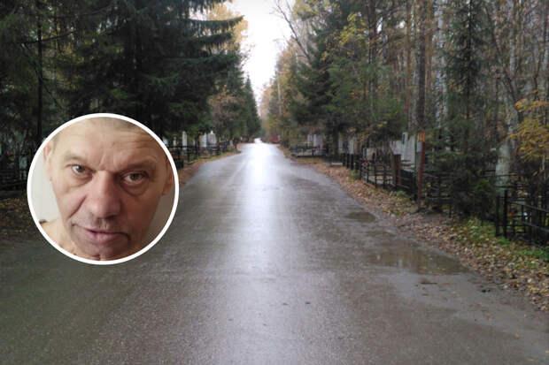 В Новосибирске волонтеры объявили срочный сбор на поиски пропавшего на кладбище мужчины
