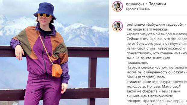 Молодая жена Петросяна оправдалась за «бабушкин гардероб»