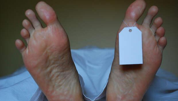 Пять человек скончались от коронавируса в Подмосковье за минувшие сутки