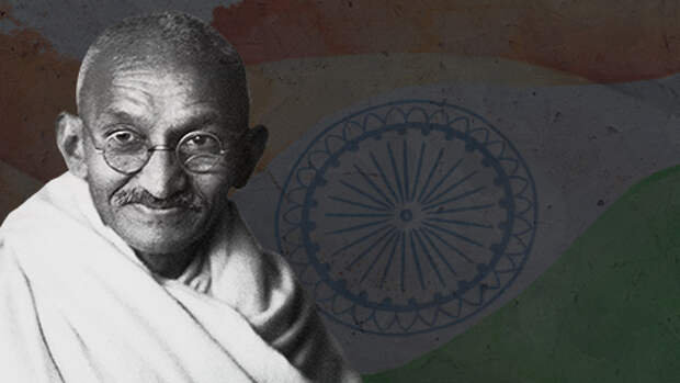 Следы Ганди