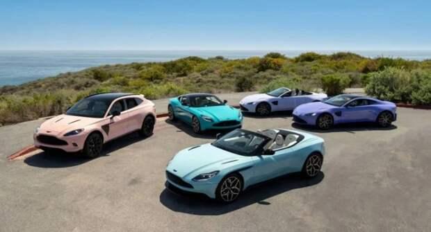 Aston Martin представил линейку автомобилей в пастельных тонах
