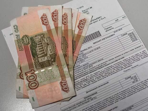 Бедных россиян могут избавить от платы за коммуналку