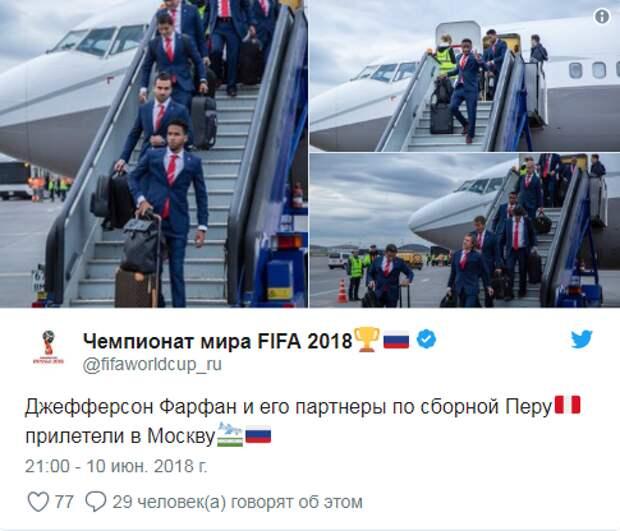 В России собираются футбольные сборные из всех стран (ФОТО, ВИДЕО)