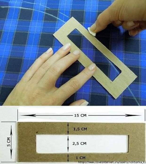 Шаблон для разметки припусков на швы