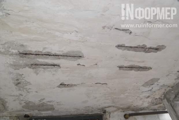 Ревизор в Нахимовском районе Севастополя (ФОТО)