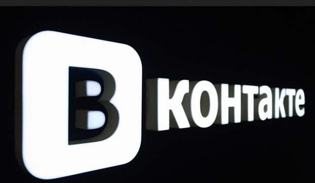 """""""Вконтакте"""" обрастает мясом"""