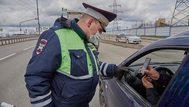 Московские автомобилисты лидировали среди нарушителей пропускного режима