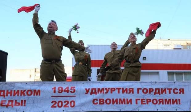 Фронтовые бригады приедут с концертами во дворы к ветеранам в Ижевске