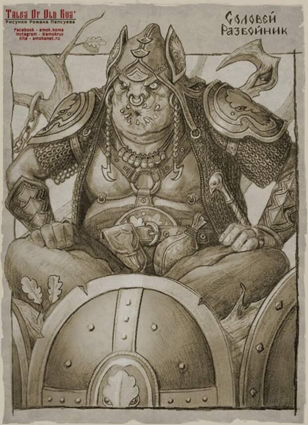 Герои Русских былин в мире темного фэнтези