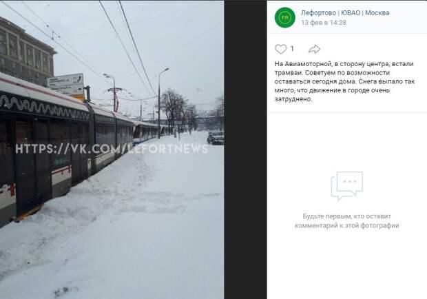 Движение трамваев на шоссе Энтузиастов восстановлено