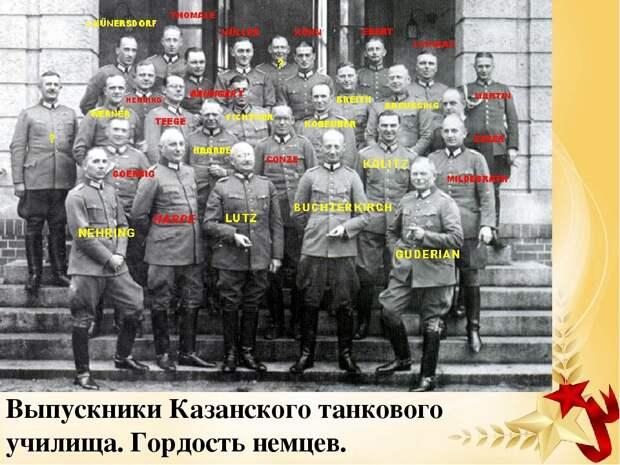 """Пример пропагандистского """"народного"""" творчества, замаскированный под типичный для СССР и России полиграфический образ. Вранье, конечно. И очень характерное."""