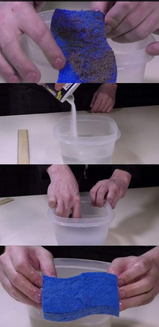 чистка губки