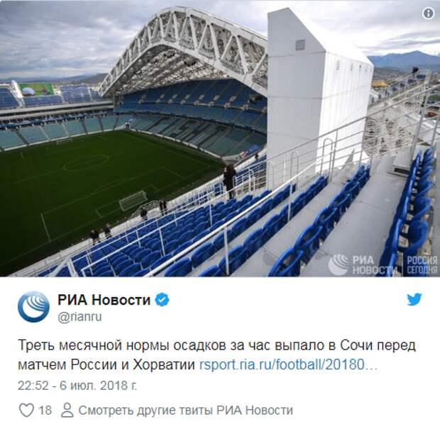Сочи затопило накануне четвертьфинала ЧМ-2018. В соцсетях идёт бурное обсуждение (ФОТО)