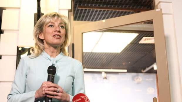 Захарова заявила, что Киев не заботится об украинцах