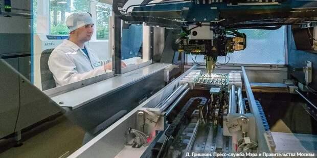 Москва и Пекин заключили соглашение о сотрудничестве в сфере инноваций