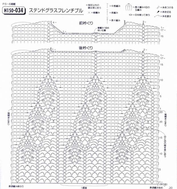 0_7a942_e52e759_L (467x500, 230Kb)