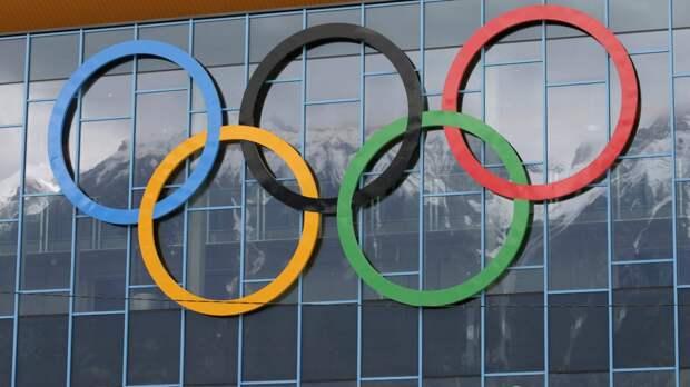 Открытие летних Олимпийских игр
