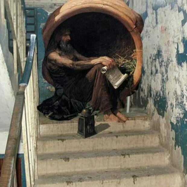 Не городской сумасшедший, а философ! – Затмивший даже Аристотеля.