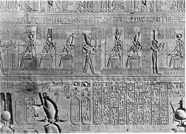 Дендера. Иероглифы и рельефы. 1860-1870-е.