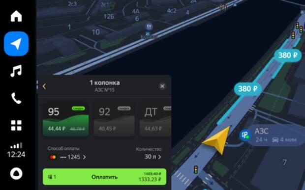 Обновленный Яндекс.Авто планирует маршрут, оплачивает заправку и переключает музыку