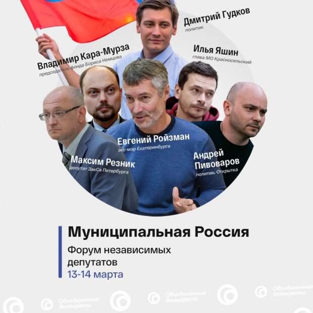 Сорван либероидный шабаш в Москве