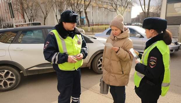ГИБДД Подольска оштрафовала 66 водителей в ходе рейда «Пешеходный переход»