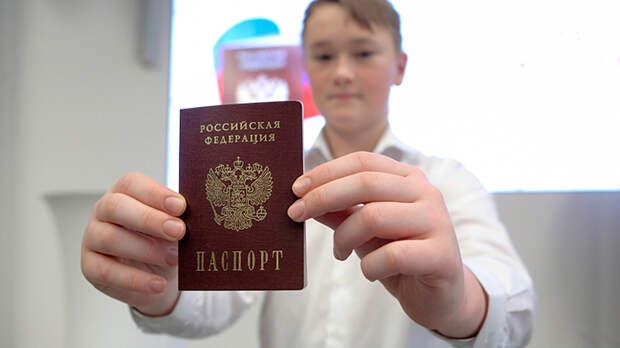 Я – русский!: Пора вернуть в паспорта национальность