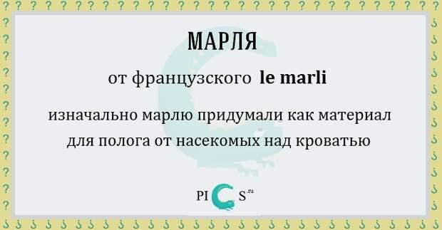 cardfr18