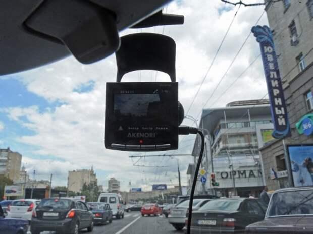 В Москве испытают систему мобильного видеонаблюдения с помощью видеорегистраторов