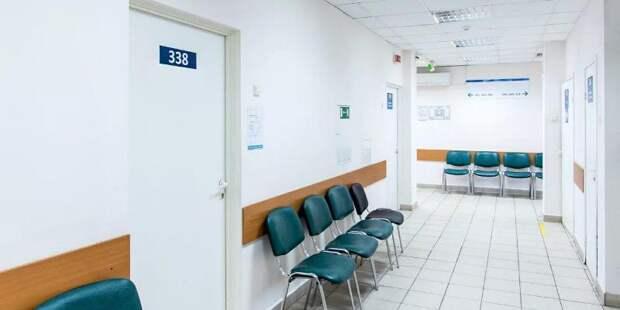Жители Москвы выбрали первые 50 поликлиник для капремонта. Фото: mos.ru