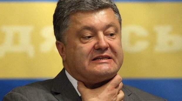 Сделано заявление об аресте Порошенко при попытке к бегству