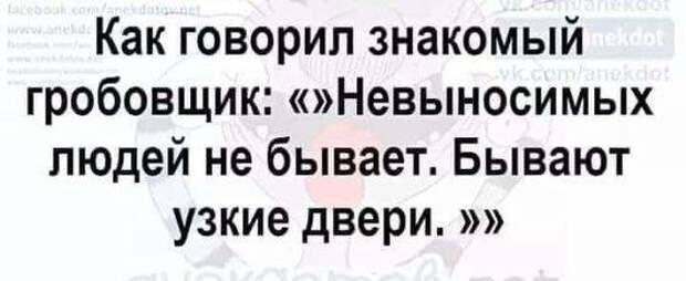 Жена говорит мужу — Дорогой ты давно не говорил мне три заветных слова...