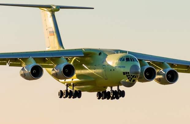 Этот день в авиации. 7 ноября