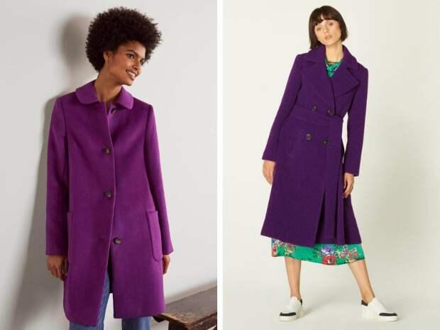 Темно-фиолетовый цвет: как и с чем носить в осенне-зимнем сезоне 2021/2022