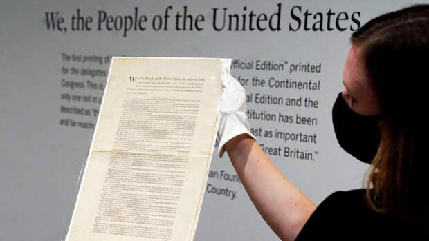 Редкий экземпляр Конституции США 1787 года выставят на аукцион