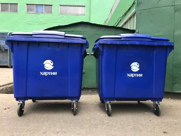 Синие контейнеры для раздельного сбора отходов установят в Алтуфьеве на будущей неделе