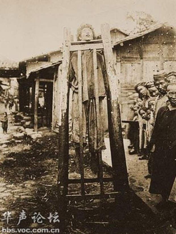"""Подавление восстания """"боксеров"""". 1900 г."""