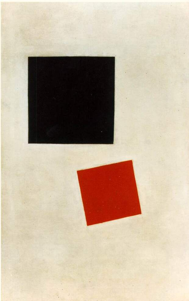 http://www.ibiblio.org/wm/paint/auth/malevich/sup/malevich.black-red-square.jpg