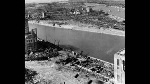 Вид на Хиросиму после взрыва.