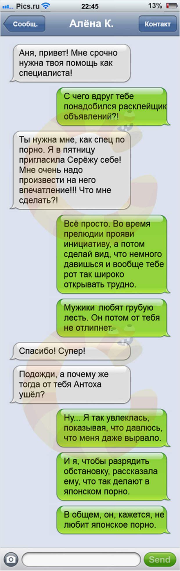 smsdec10