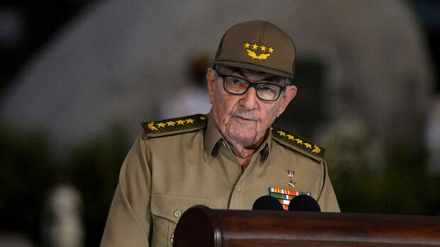 Рауль Кастро ушел с поста первого секретаря ЦК Компартии Кубы