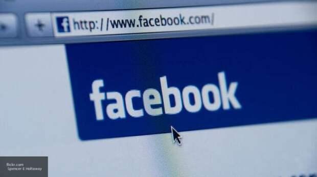 Шпионаж Facebook привлек внимание Европейского союза