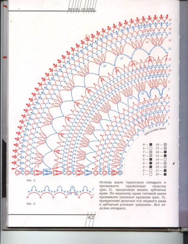 223 (2) (539x700, 429Kb)