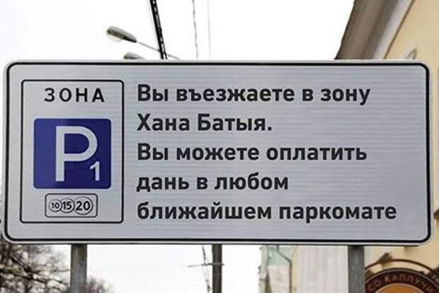 Где-то в Параллельной Москве