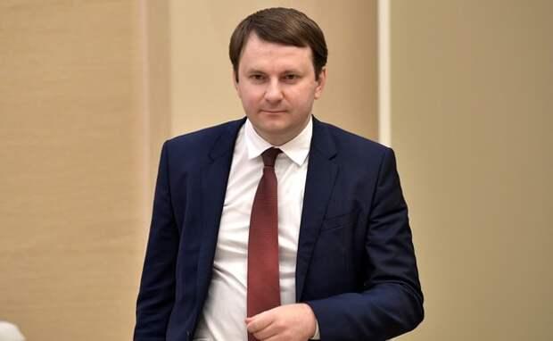 Орешкин сменил Кудрина на посту председателя совета Центра стратегических разработок